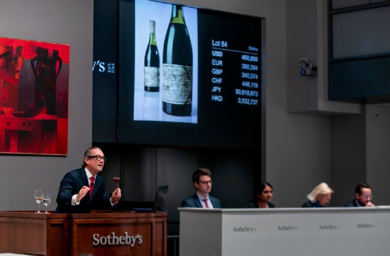 Auctioneers and bidders alike were stunned whwen the bottle sold for more than 17 times its top estimate.