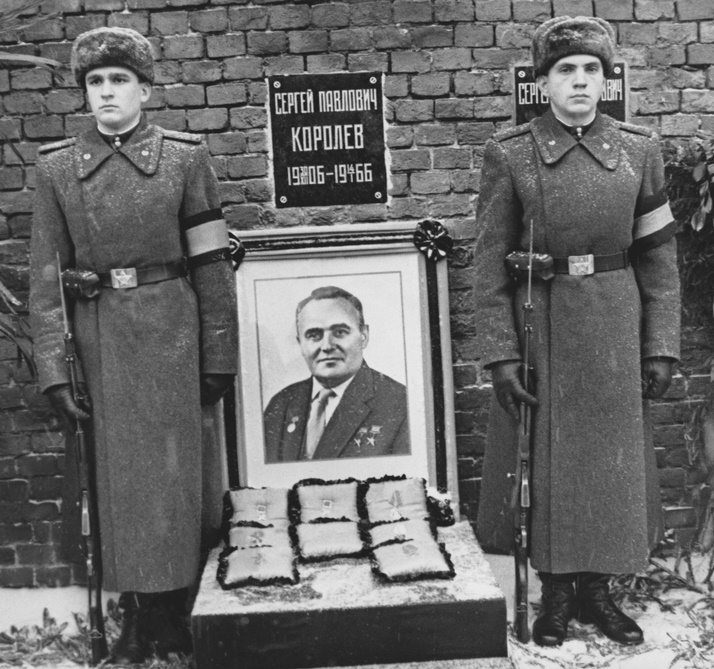 The grave of Sergei Korolev (1906 - 1966), father of the Soviet space program
