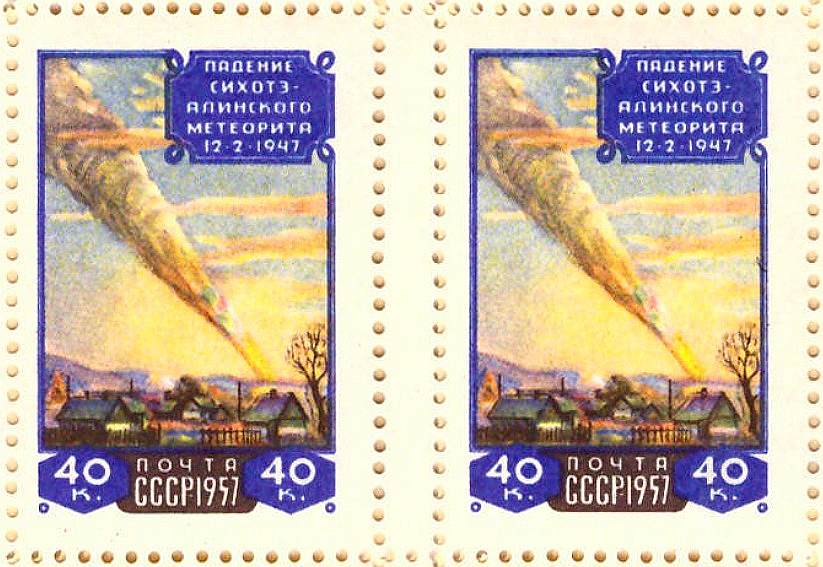 P. I. Medvedev's painting of the Sikhote-Alin Meteorite, reproduced on a Soviet postage stamp in 1957