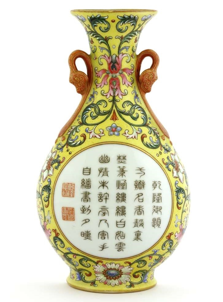 The Qianlong famille rose wall vase, estimated at £50,000 - £80,000