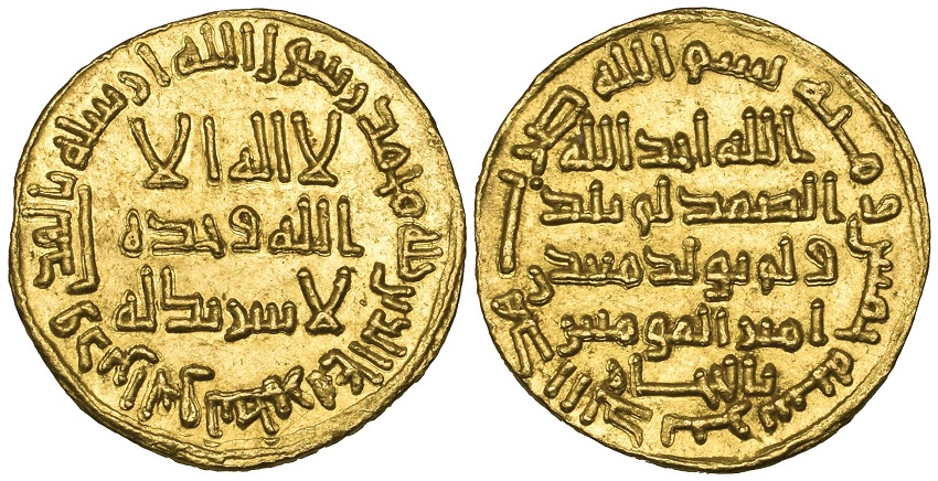 The Umayyad gold dinar, dating from 723 AD, which sold in London for  £3.72 million ($4.78 million) (Image: Morton & Eden)