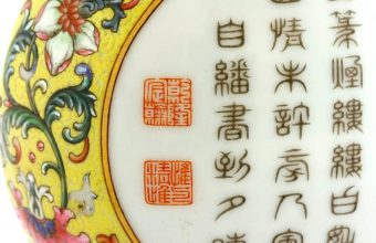 Chinese vase discovered in a charity shop for £1 sells at auction for almost £500,000